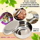 韓國 傳統不鏽鋼白飯湯碗1入