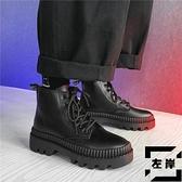 短靴男英倫風高幫皮靴工裝馬丁靴男短靴加絨皮鞋【左岸男裝】
