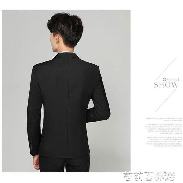 春秋季修身小西裝上衣男士韓版休閒西服青年單西服職業裝大碼外套 茱莉亞