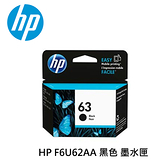 HP 63 黑色 原廠 墨水匣 F6U62AA