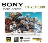 SONY 新力 KD-75X8500F 75吋 4K HDR 液晶電視 公司貨《贈基本桌裝》
