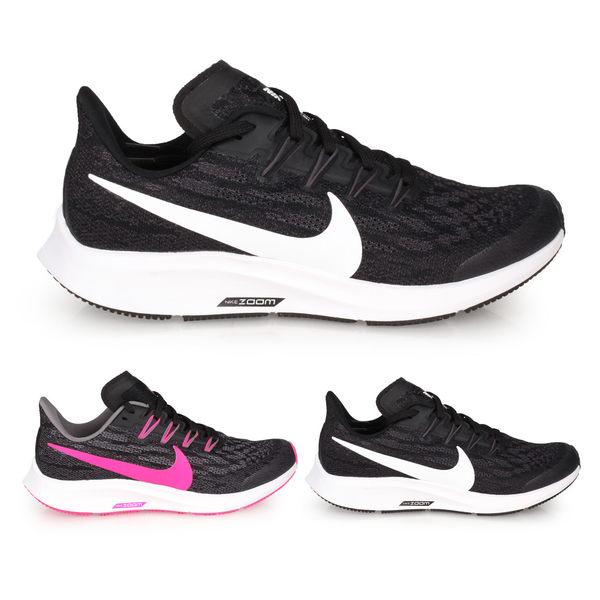 NIKE AIR ZOOM PEGASUS 36 GS男女大童慢跑鞋(免運 路跑≡排汗專家≡