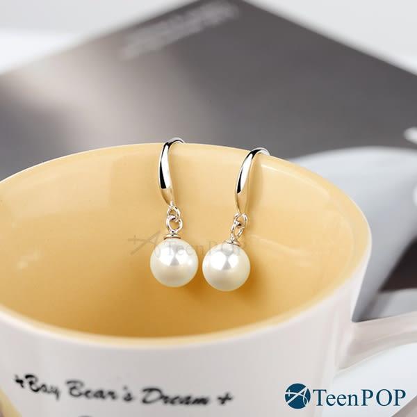 925純銀耳環 ATeenPOP 抗過敏 優雅佳人 仿珍珠耳環 垂墜耳環