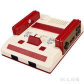 小霸王游戲機4K高清家用電視FC經典懷舊款8位紅白機插卡雙手柄 QQ19745『MG大尺碼』