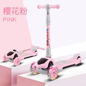 滑板車 幼兒童1-3-6-12歲小孩可坐溜溜車三合一單腳寶寶踏板滑滑車【交換禮物】