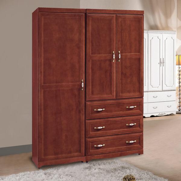 衣櫃【時尚屋】[G16]葛蘭傑4.64尺樟木色衣櫥G16-095-4免運費/免組裝/台灣製/櫥櫃