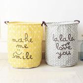 ✭米菈生活館✭【N260】線條字樣印花收納桶 收納籃 髒衣籃 摺疊 衣物 玩具 雜物 分類 置物