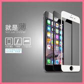 三星 S9 S9+ S8 S8+ S7Edge  滿版玻璃貼 玻璃貼 手機保護貼 螢幕保護貼 9H保護貼  黑白邊鋼化膜 AE
