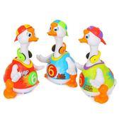 搖擺鵝兒童音樂電動玩具會唱歌跳舞鴨子1-3歲寶寶智慧爬行WY 萬聖節