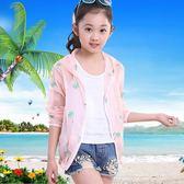 兒童夏季新品防曬衣韓版童裝女童長袖防曬服中大兒童薄外套 QQ1201『愛尚生活館』