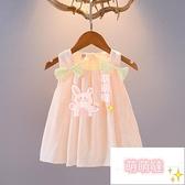 女童吊帶洋裝 0-3歲女童連身裙1女寶寶夏裝背心裙2嬰兒童裝公主裙子4小童吊帶裙【萌萌噠】
