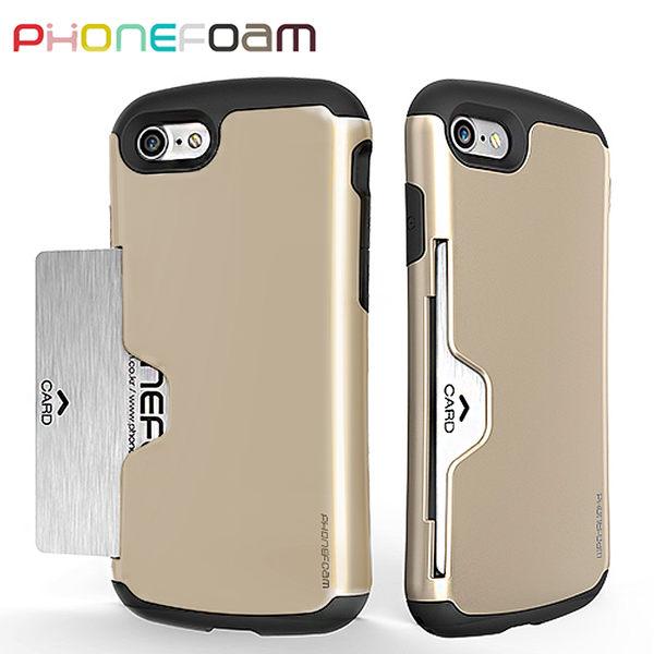 PhoneFoam Golf iPhone7 插卡式防震保護殼(金)