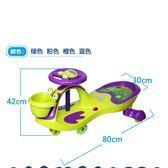 兒童扭扭車帶音樂靜音輪寶寶滑行車1-3-6歲玩具妞妞車搖擺溜溜車  LGO