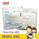 【中衛】藥用紗布 (滅菌) 10CMx10CM(4吋) 不織布 10片入x5包
