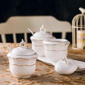 雙12購物節   調味罐套裝家用陶瓷調味盒組合廚房用品歐式放味精鹽佐料三件套   mandyc衣間