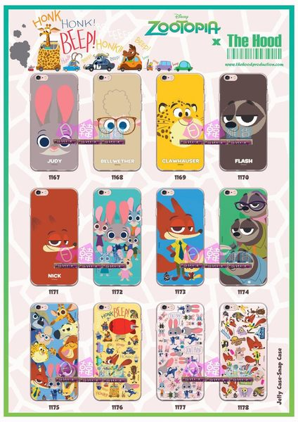 瘋狂動物城尼克朱迪閃電蘋果6s iPhone 7 Plus防摔手機殼  -64370013