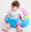 寶寶坐椅 嬰兒學坐沙發
