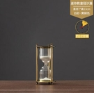 沙漏 北歐現代輕奢創意個性沙漏計時器辦公室桌面小擺件客廳家居裝飾品【快速出貨好康八折】