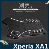 SONY Xperia XA1 G3125 蝙蝠俠金屬框 黑暗騎士 螺絲款 防摔高散熱 飛鏢支架 保護套 手機套 手機殼