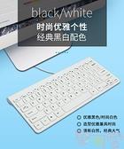 有線便攜外接鍵盤USB手提電腦臺式巧克力輕薄鍵盤【英賽德3C數碼館】
