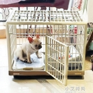 愛麗絲狗籠帶廁所愛麗思樹脂籠子中型小型犬室內寵物泰迪柴犬法斗 小艾時尚NMS