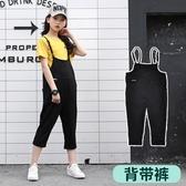 女童吊帶褲春秋2020新款洋氣韓版寬鬆潮兒童吊帶褲套裝女童七分褲 童趣