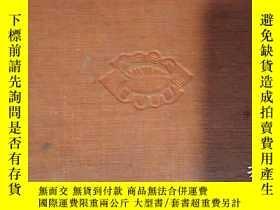 二手書博民逛書店民國27年【1938】英文原版書---Emile-罕見-硬精裝--品不錯---Y152263 Dent &a