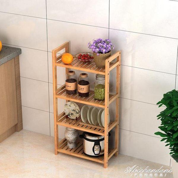 廚房置物架整理架實木客廳儲物架層架臥室夾縫收納架 黛尼時尚精品