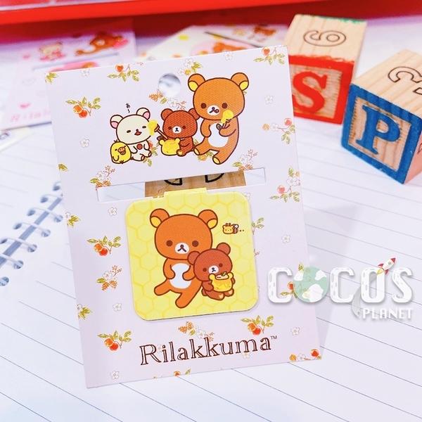 正版 Rilakkuma 拉拉熊 懶懶熊 牛奶妹 造型磁鐵書夾 書籤夾 書籤 磁鐵書夾 蜂蜜款 COCOS KS180