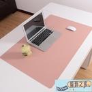 餐桌布電腦桌墊防水鼠標墊寫字臺墊鍵盤墊辦公【風鈴之家】