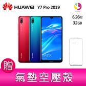 分期0利率 華為 HUAWEI Y7 Pro 2019 (3GB/32GB)智慧手機 贈『氣墊空壓殼*1』