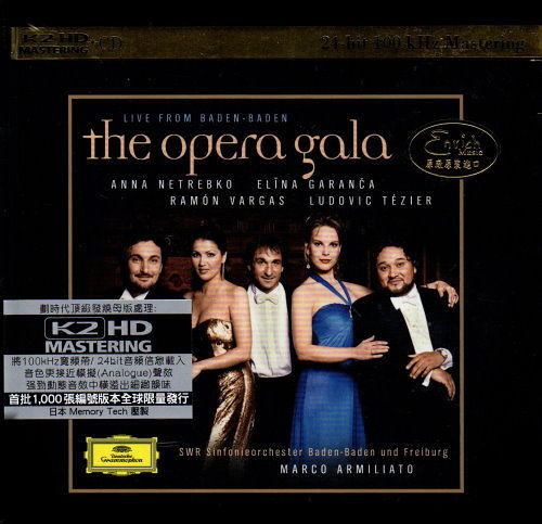 【停看聽音響唱片】【K2HD】The Opera Gala:Live From Baden-Baden