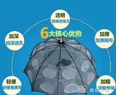 蝦籠捕蝦網折疊捕魚工具自動漁網捕魚籠抓魚龍蝦手拋網泥鰍黃鱔籠  YXS那娜小屋