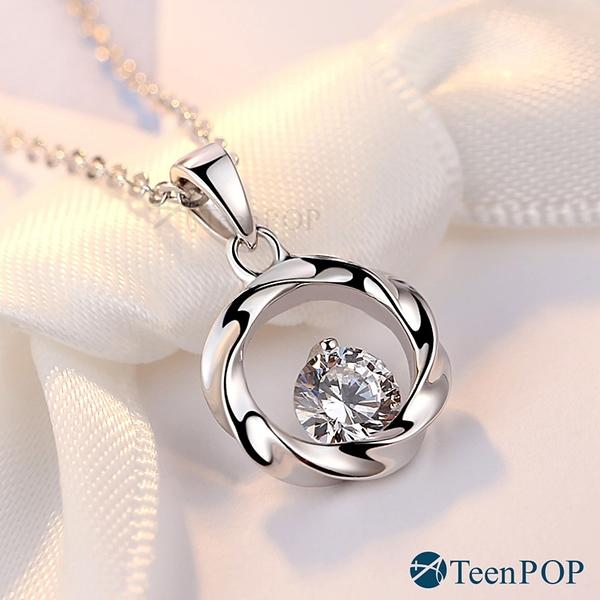 925純銀項鍊 ATeenPOP 純淨之星 擬真鑽 附純銀鍊 聖誕禮物