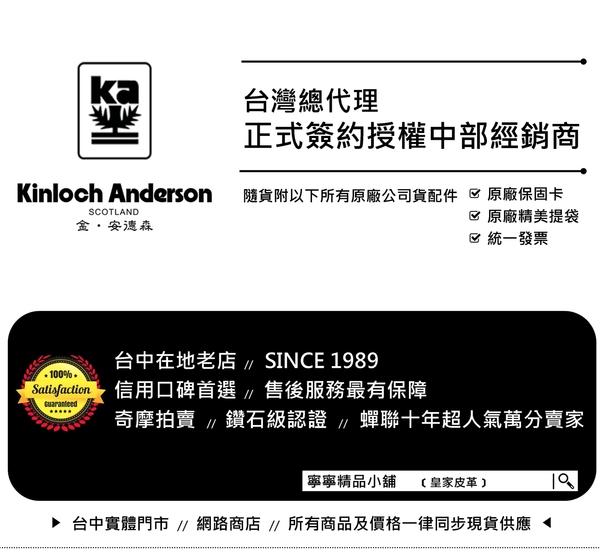 【寧寧精品*台中專賣店】Kinloch Anderson 金安德森【可放A4/手提/斜側背包 冰晶藍】170103-5