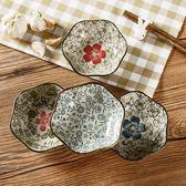 碟子 小吃碟釉下彩調料盤子創意陶瓷餐具圓形調味碟醬油小碟子 莎瓦迪卡