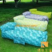 戶外充氣床充氣口袋沙發空氣床墊懶人沙發袋氣墊床便攜式【慢客生活】