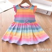 女寶寶裙子夏2020新款女童連身裙夏季童裝女孩洋氣背心彩虹公主裙 『歐尼曼家具館』