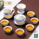 茶具 陶瓷功夫茶具套裝 青花瓷玲瓏茶具蜂...