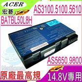 ACER 電池(原廠)-宏碁 電池- BATBL50L8H AS3100,AS3690,AS5100,AS5110,AS5610,AS5630,AS5650,AS5680
