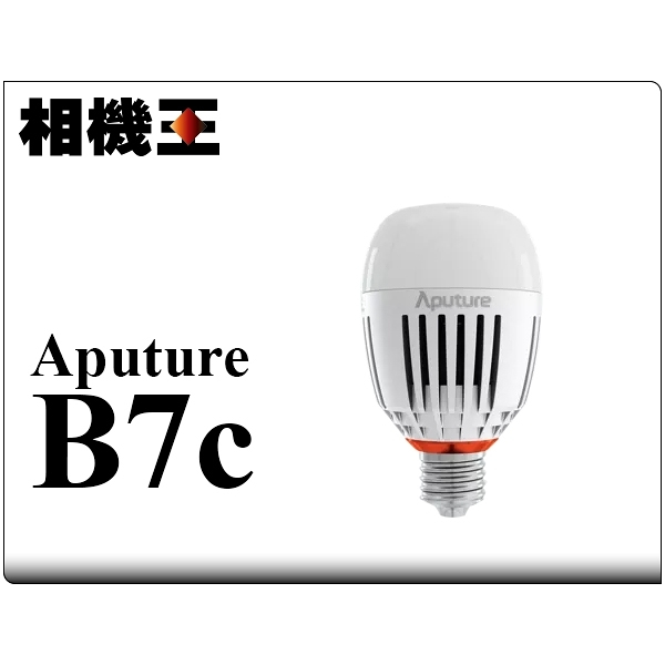 Aputure Accent B7c LED智能燈泡