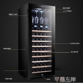 紅酒櫃科蒂斯102支壓縮機紅酒櫃恒溫紅酒櫃家用雪茄櫃冰吧茶葉雙溫雙控LX春季特賣