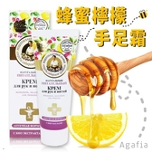 俄羅斯 Agafia 蜂蜜檸檬手足霜 75ml