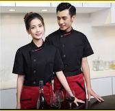 服務員工作服 - 酒店廚師服短袖透氣廚師工作服務員衣服長袖 快速出貨交換禮物八折