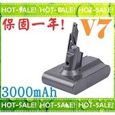 《保固一年》Dyson V7 / SV11 系列吸塵器適用 鋰電池 3000mAh (台南可來店更換免工資)