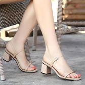 大碼低跟 涼鞋女中跟粗跟百搭一字扣羅馬涼鞋女33-43 - 古梵希鞋包
