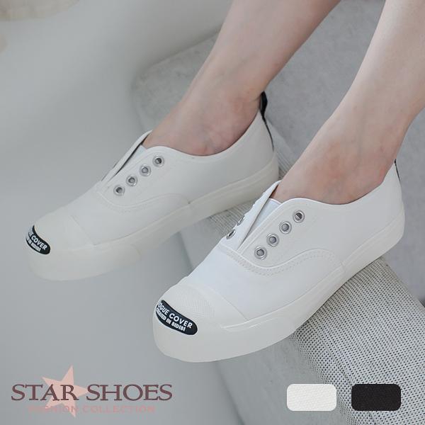 STAR SHOES-清新好感無鞋帶造型休閒小布鞋