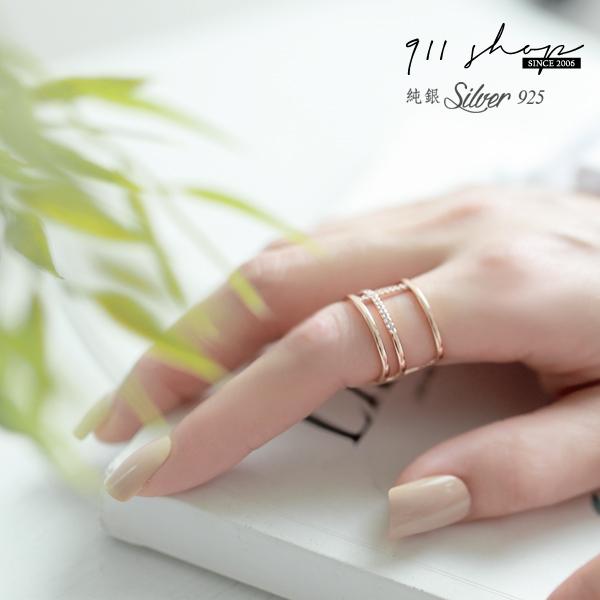 Lilac.925純銀排鑽十字架層次三環圈開口戒指【s371】911 SHOP