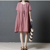 初心 韓國短袖洋裝 【D9937】 格紋 短袖 清涼 柔軟 親膚 棉麻 包袖 洋裝