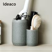 【日本IDEACO】砂岩廚具收納筒(1高1低)沙灰